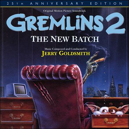 Обложка к альбому - Гремлины 2: Новый выводок / Gremlins 2: The New Batch (25th Anniversary Edition)