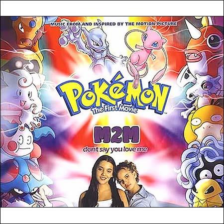 Обложка к альбому - Покемон: Фильм первый / Pokémon: The First Movie (Single - Don't Say You Love Me)
