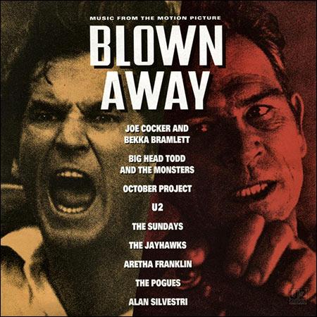 Обложка к альбому - Подрывники / Сметённые огнём / Blown Away (OST)