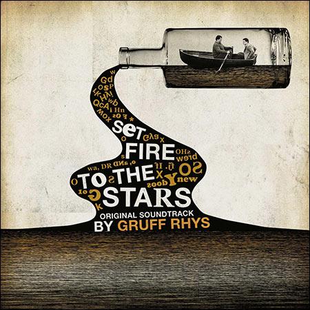 Обложка к альбому - Зажигая звёзды / Set Fire to the Stars