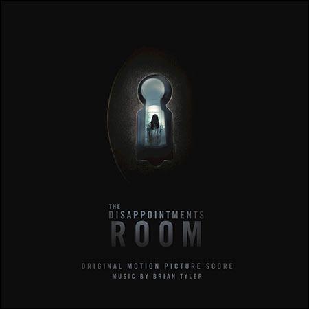 Обложка к альбому - Комната разочарований / The Disappointments Room