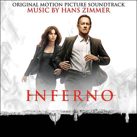 Обложка к альбому - Инферно / Inferno