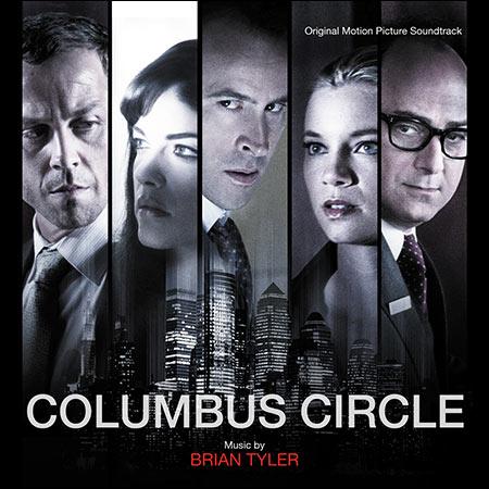 Обложка к альбому - Замкнутый круг / Площадь Колумба / Columbus Circle
