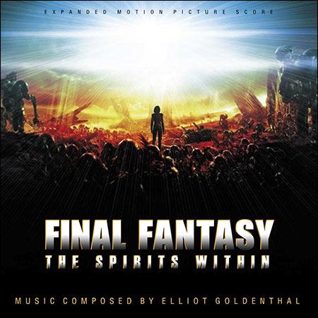 Обложка к альбому - Последняя фантазия: Духи внутри нас / Final Fantasy: The Spirits Within (Expanded Score)