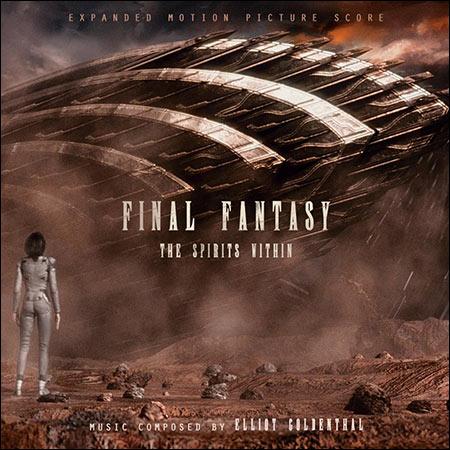 Дополнительная обложка к альбому - Последняя фантазия: Духи внутри нас / Final Fantasy: The Spirits Within (Expanded Score)