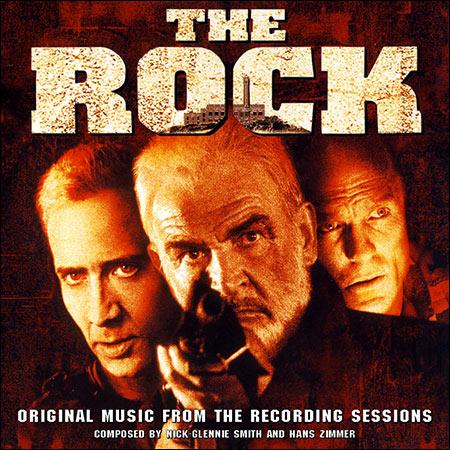 Обложка к альбому - Скала / The Rock (Recording Sessions)