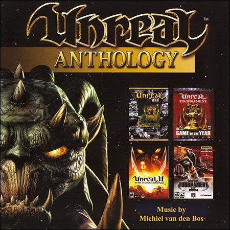Обложка к альбому - A History of Unreal Music - Unreal Anthology