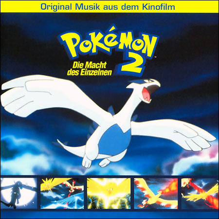 Обложка к альбому - Покемон 2000 / Pokémon 2: Die Macht des Einzelnen