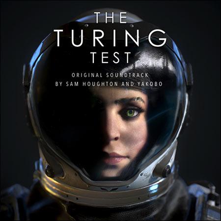 Обложка к альбому - The Turing Test