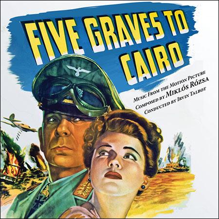 Обложка к альбому - Five Graves to Cairo / So Proudly We Hail!