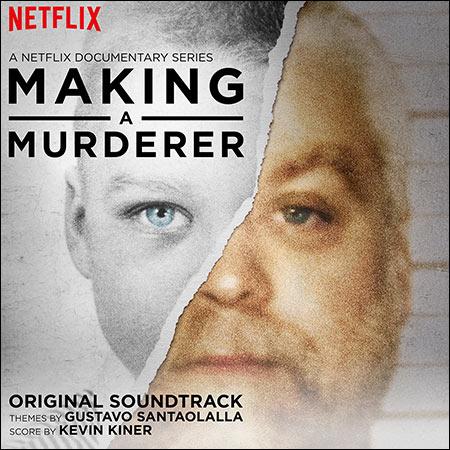 Обложка к альбому - Создавая убийцу / Making a Murderer
