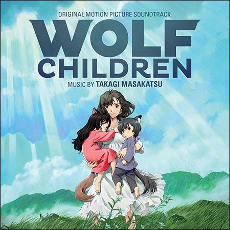 Обложка к альбому - Волчьи дети Амэ и Юки / Wolf Children