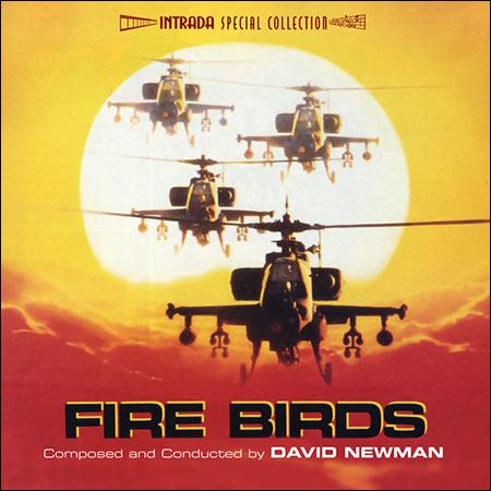 Обложка к альбому - Огненные птицы / Fire Birds