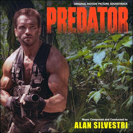 Обложка к альбому - Хищник / Predator (Varèse Sarabande Edition)