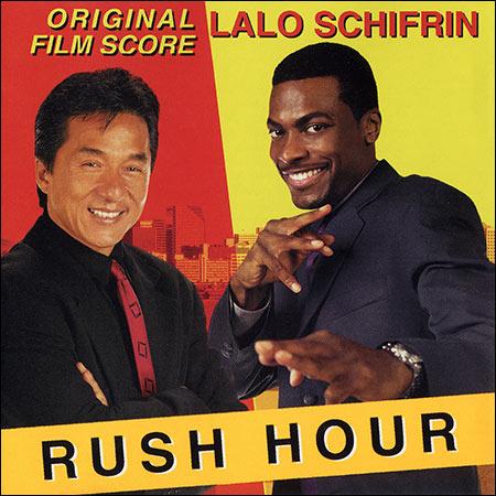 Обложка к альбому - Час пик / Rush Hour (Score)