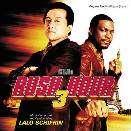 Обложка к альбому - Час пик 3 / Rush Hour 3