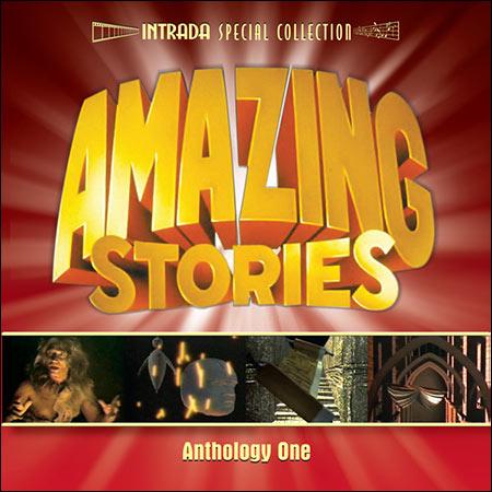 Обложка к альбому - Удивительные истории / Amazing Stories: Anthology One