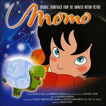 Обложка к альбому - Момо / Momo