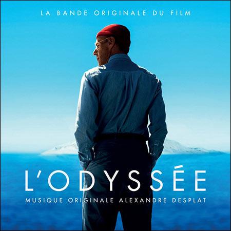 Обложка к альбому - Одиссея / The Odyssey / L'Odyssée