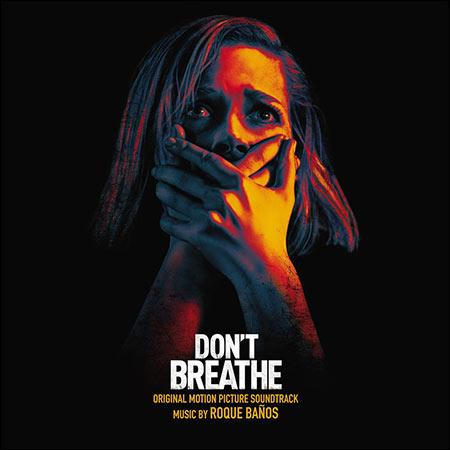 Обложка к альбому - Не дыши / Don't Breathe