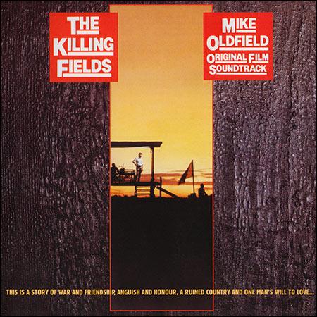 Обложка к альбому - Поля смерти / The Killing Fields (Remastered Edition)