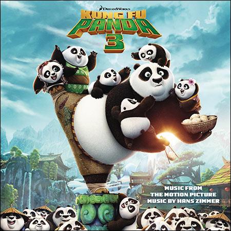 Обложка к альбому - Кунг-фу Панда 3 / Kung Fu Panda 3