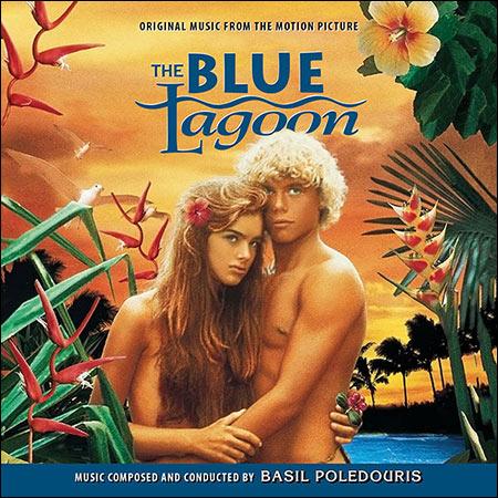 Дополнительная обложка к альбому - Голубая лагуна / The Blue Lagoon (Intrada Edition)
