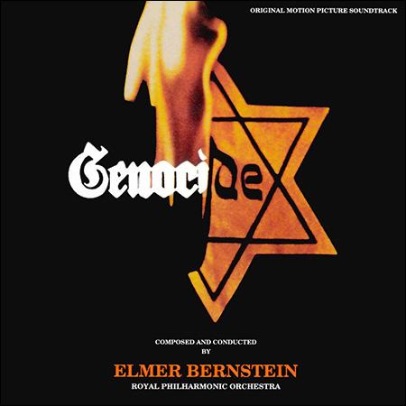 Обложка к альбому - Геноцид / Genocide