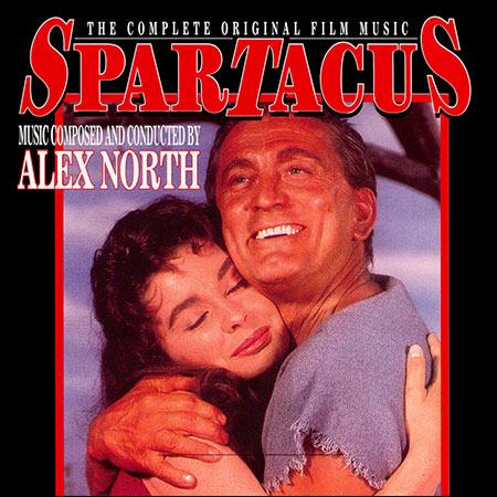 Обложка к альбому - Спартак / Spartacus (by Alex North - Complete Score)