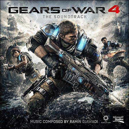 Обложка к альбому - Gears of War 4