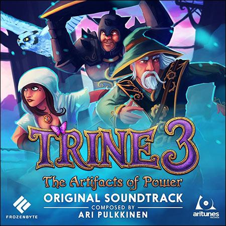Обложка к альбому - Trine 3: The Artifacts of Power