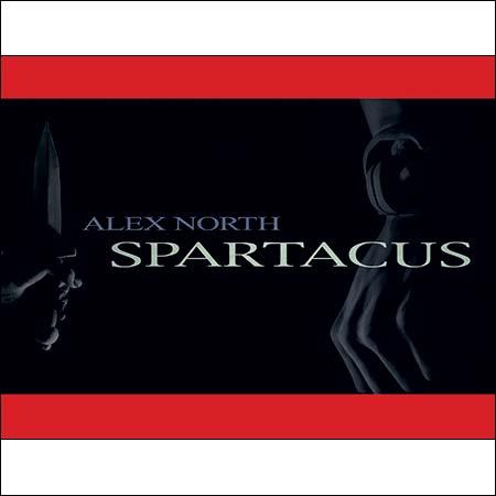 Обложка к альбому - Спартак / Spartacus (by Alex North - 6 CDs box set)