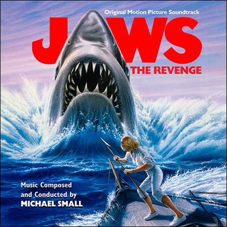 Обложка к альбому - Челюсти: Месть / Jaws: The Revenge