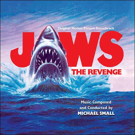 Дополнительная обложка к альбому - Челюсти: Месть / Jaws: The Revenge