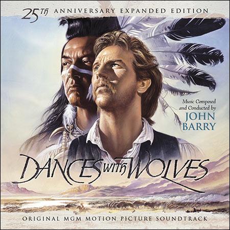 Обложка к альбому - Танцующий с волками / Dances with Wolves (La-La Land Records Edition)