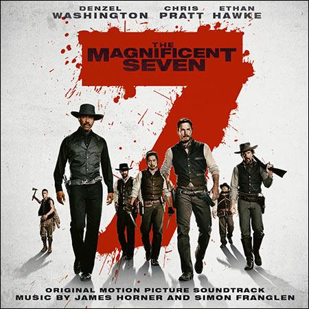 Обложка к альбому - Великолепная семёрка / The Magnificent Seven (by James Horner & Simon Franglen)