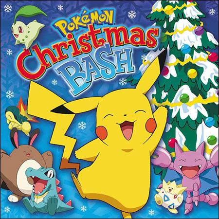 Обложка к альбому - Pokémon Christmas Bash