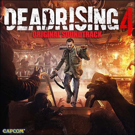 Обложка к альбому - Dead Rising 4