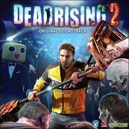 Обложка к альбому - Dead Rising 2