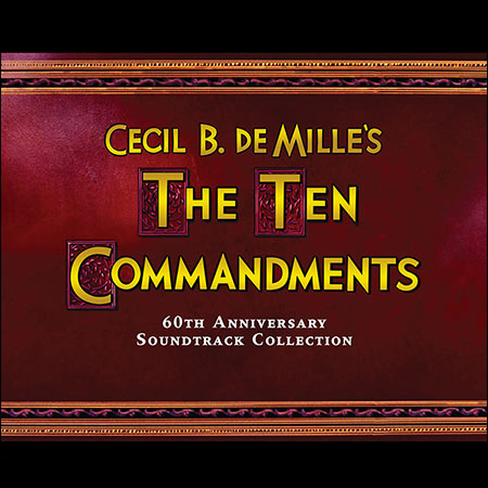Front cover - Десять заповедей / The Ten Commandments (60th Anniversary Soundtrack Collection)
