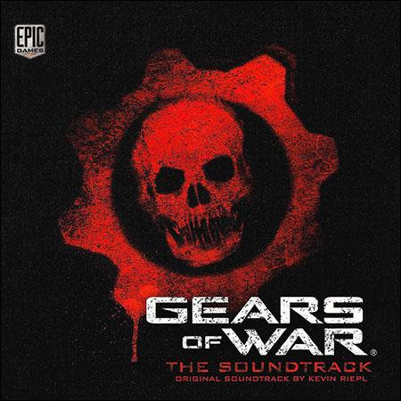 Обложка к альбому - Gears of War