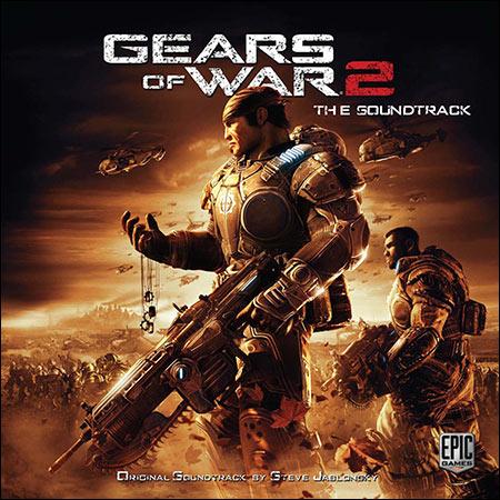 Обложка к альбому - Gears of War 2