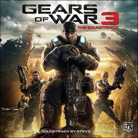 Обложка к альбому - Gears of War 3