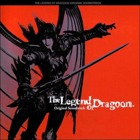 Обложка к альбому - The Legend of Dragoon