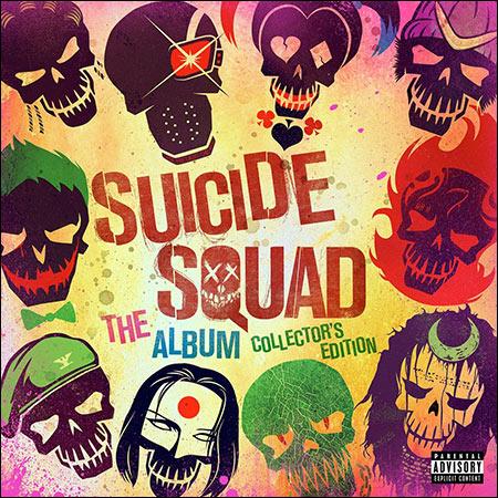 Обложка к альбому - Отряд самоубийц / Suicide Squad (The Album (Collector's Edition))