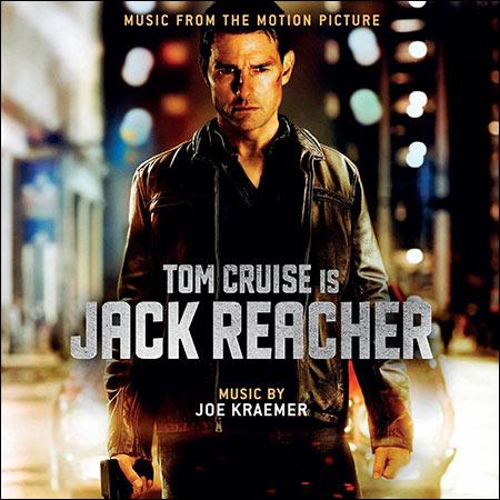 Обложка к альбому - Джек Ричер / Jack Reacher
