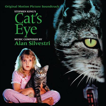 Дополнительная обложка к альбому - Кошачий глаз / Cat's Eye (Intrada Edition)