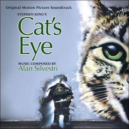Обложка к альбому - Кошачий глаз / Cat's Eye (Intrada Edition)