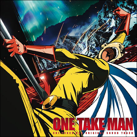 Обложка к альбому - One Punch Man Original Sound Track: ONE TAKE MAN