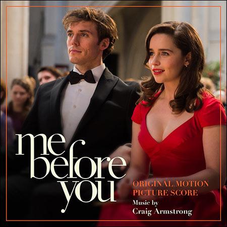 Обложка к альбому - До встречи с тобой / Me Before You (Score)